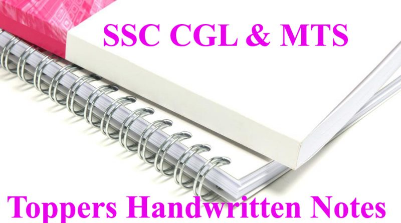 SSC CGL Notes Archives | Theorypoint