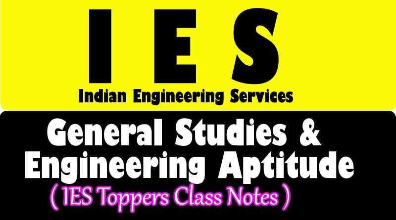 General Studies and Engineering Aptitude IES