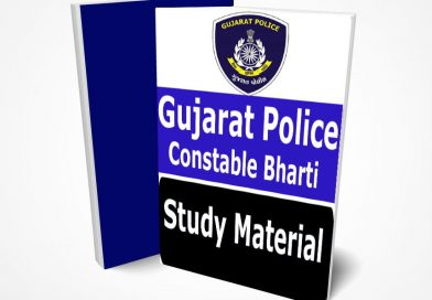 Gujarat Police Constable Study Material Book Notes [Full-Package]