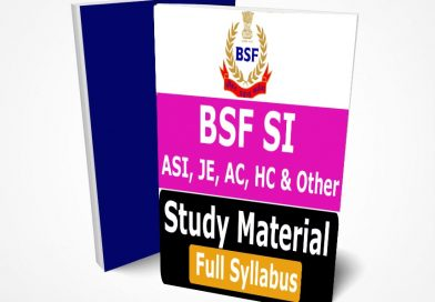 BSF SI The Best Book Buy Online For ASI, JE, AC, HC & Various Vacancy)(Sub-Inspector)