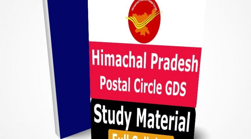 Himachal Pradesh Postal Circle GDS Recruitment