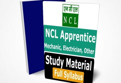 https://www.esegate.com/ncl-apprentice-study-material-hemm-data-entry/