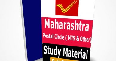 Maharashtra Postal Circle Recruitment The Best Preparation Book