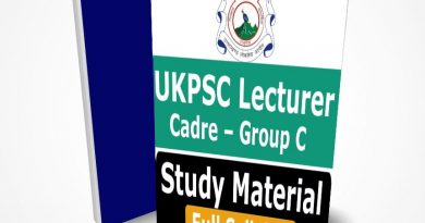 UKPSC Lecturer The Best Text Book