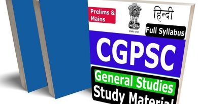 CHPSC study notes in Hindi